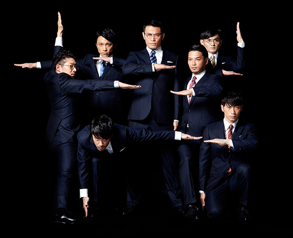 WORLDORDER TOUR 2014